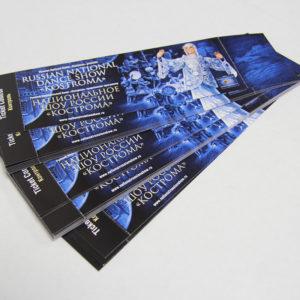 Билеты - полиграфия
