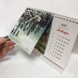 Календарь с номерами недель