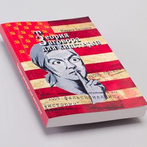 Типография в москве: книги - дешево