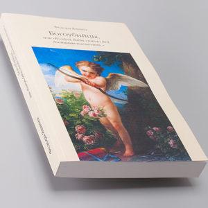 Типография - книги