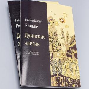Распечатать книгу в типографии в 1 экземпляре