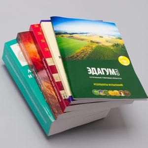 Печать книг в типографии