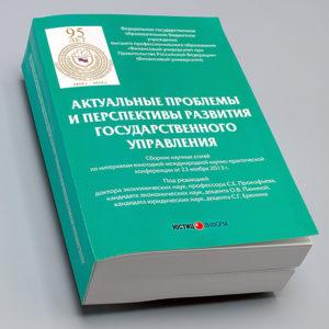 Распечатать книгу в типографии из pdf