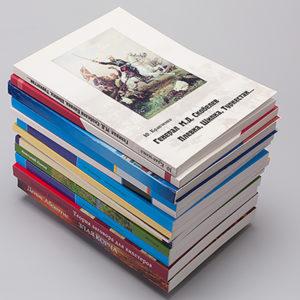 Сколько стоит напечатать книгу в типографии