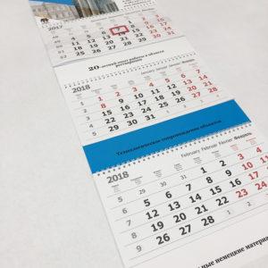 Календарь распечатать