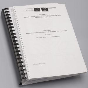 Печать отчетов