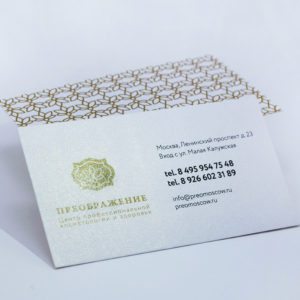 Печать визиток в Москве