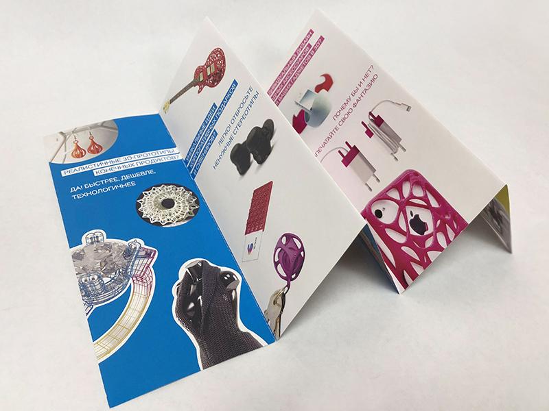 напечатать цветные буклеты с фотографиями небольшие размеры, эта