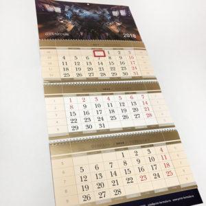 Календарь 3 в 1 распечатать