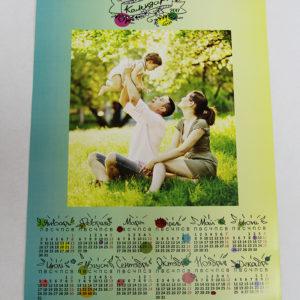 Распечатать настенный календарь