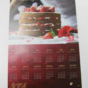 Календарь плакат на заказ