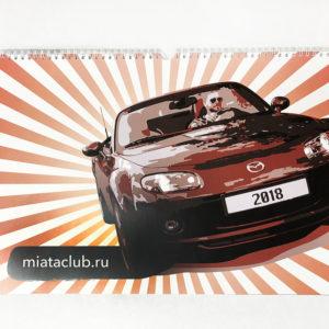 Заказать настенные перекидные календари