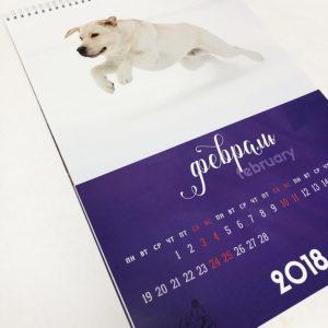 Печать настенных перекидных календарей
