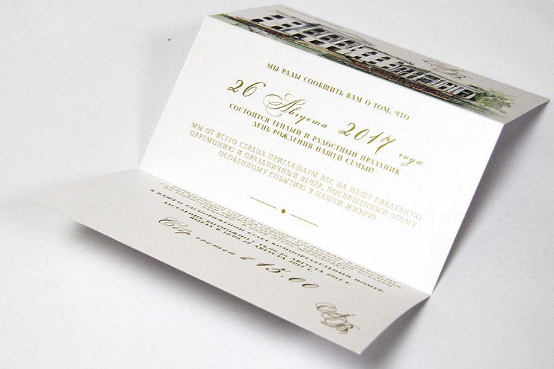Для друга, открытки и приглашения печать